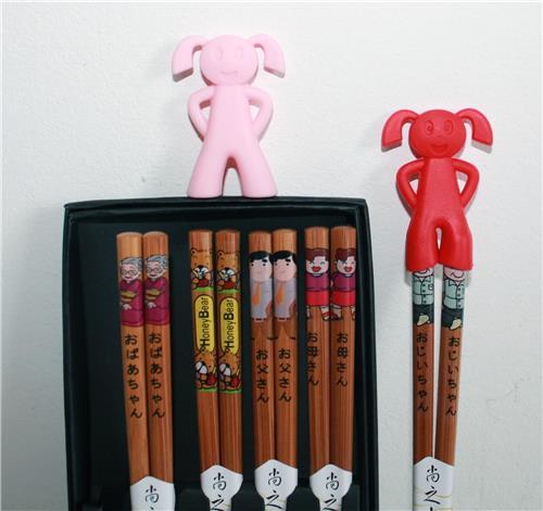 1 Stk Chopsticks Stäbchen Essstäbchen Helfer Lernhilfe Gummi 055