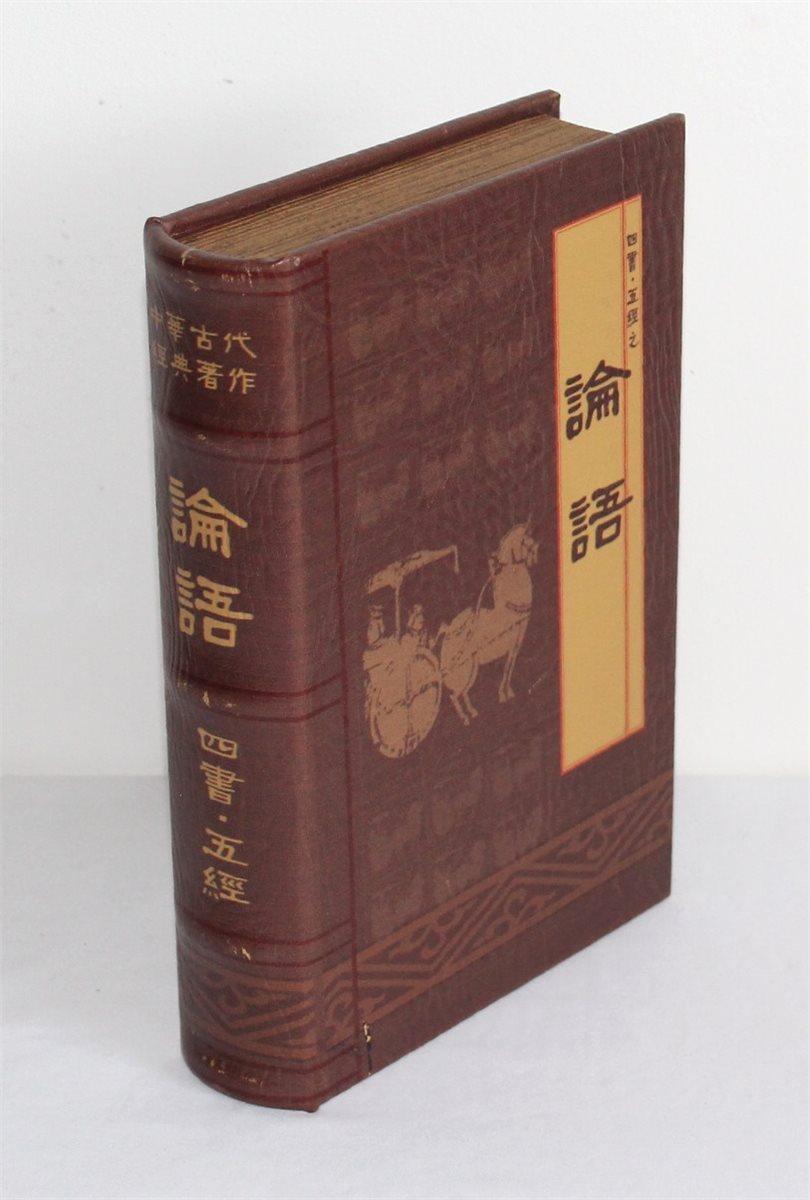 Asia Art Factory 063 Buch Attrappe Kiste Holz Box Kasten Holzkiste